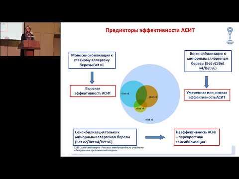 19.02.2017 - Кому показана аллергенспецифическая иммунотерапия?
