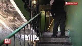 В доме, где был взрыв бытового газа, до сих пор нет ремонта и не работает лифт