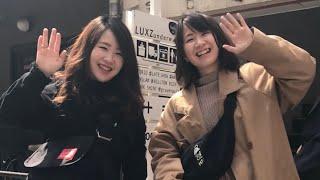 2019, 04/09 今日は何の日? Fromばんちゃん