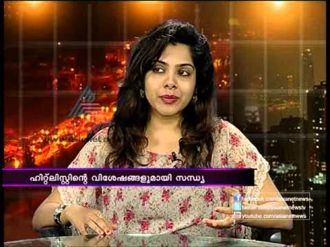 Interview: Actress Kadhal Sandhya
