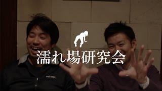 霧島調査員 作品名:二重生活 監督:岸善幸 主演:門脇麦ほか.