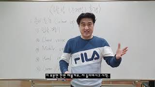 """2020학년도 1학기 청운대학교 연극예술학과 """"뮤지컬 …"""