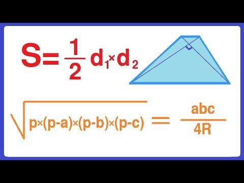 ТОП 7 Лайфхаков с площадью на ЕГЭ по математике геометрия
