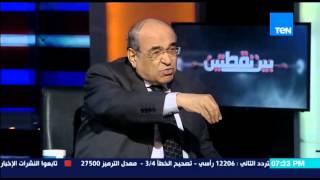 بين نقطتين - مصطفى الفقي .. السعودية تقود العالم السني وتقود تيار لتصفية بشار الأسد في سوريا