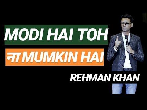Modi Hai Toh Namumkin Hai | Stand Up Comedy | By Rehman Khan