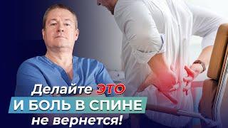Полный комплекс ЛУЧШИХ УПРАЖНЕНИЙ доктора Божьева