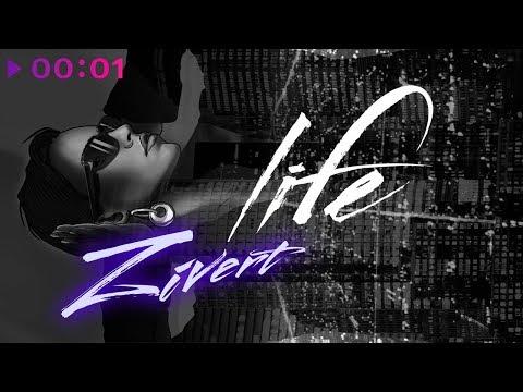 Zivert - Life   English Version   Official Audio   2019