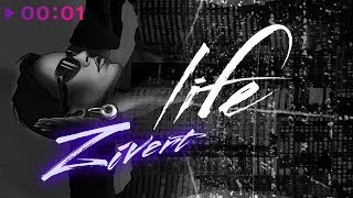 Zivert - Life | English Version | Official Audio | 2019