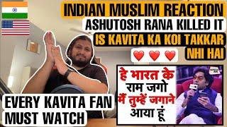 हे भारत के राम जगो मैं तुम्हें जगाने आया हूं   Ashutosh Rana   Hey Bharat Ke Ram Jago   Indian React