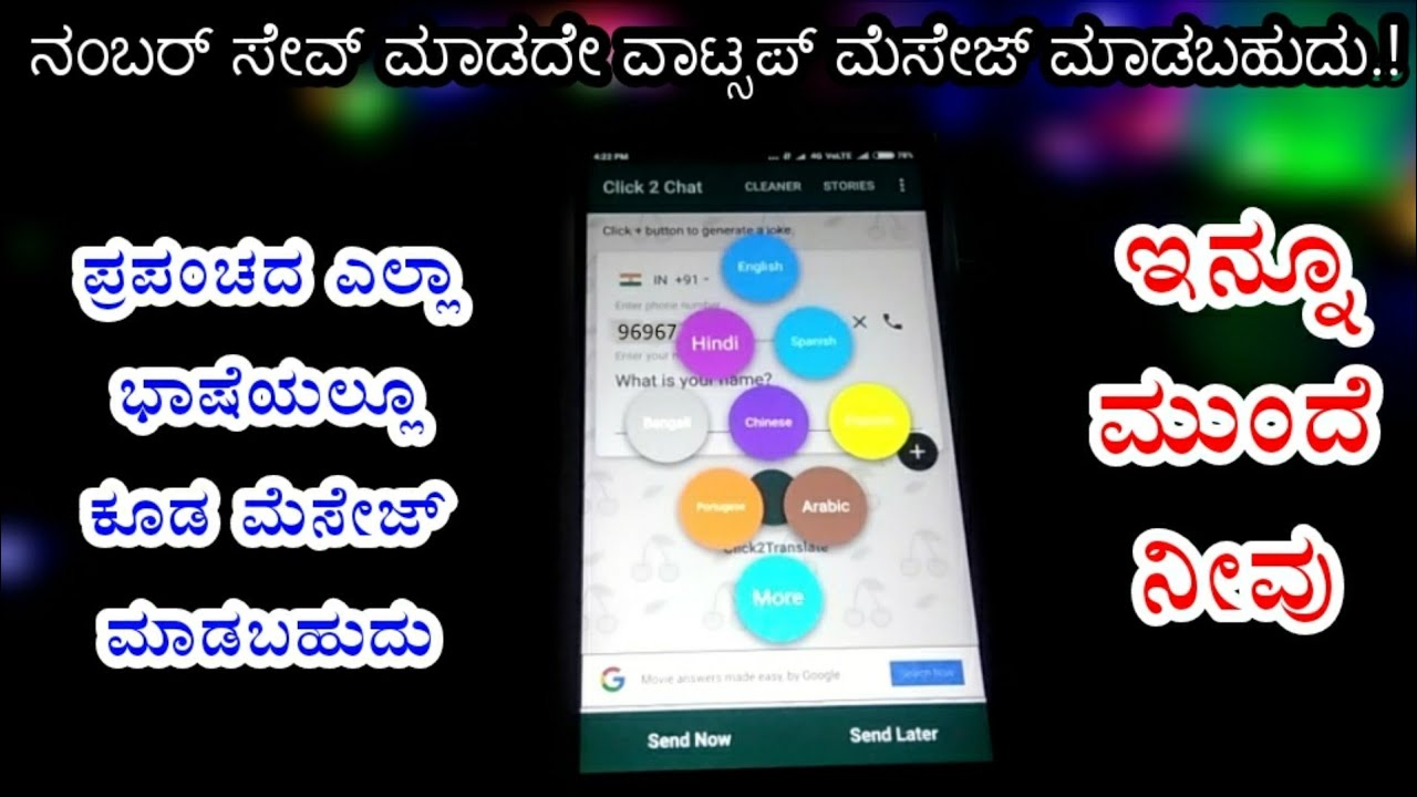 How to send WhatsApp message without saving number  Best translator  App translate 63 global language