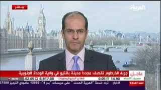 Ashraf Laidi on China's Currency & Eurozone to AlArabiya - April 14, 2012