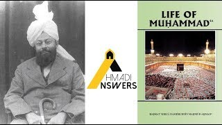 Non Muslims Falling in Love with Prophet Muhammad (sa) Because of Ahmadiyya