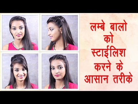 Hairstyle Design in Hindi for Long Hair - Quick and Easy | DIY | KhoobSurti Studio