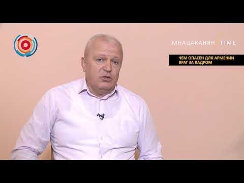 Мнацаканян/Time: Чем опасен для Армении враг за кадром