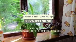 Купить квартиру Молодежная улица 3 метро Университет