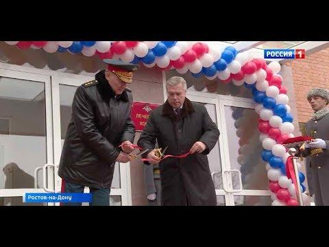 Новый терапевтический корпус госпиталя ЮВО открыли в Ростове