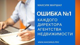 видео Реферат - Доходный метод оценки недвижимости 2 - Менеджмент