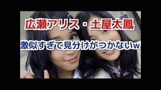 広瀬アリス CM 朝日新聞 楽しみにしている、記事がある。主婦篇 ☆広瀬ア...