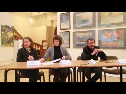 Круглый стол «Рынок акварельной живописи» - видео