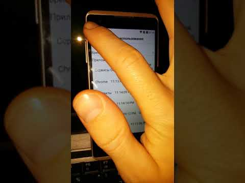 LG K200ds X Style как удалить Google аккаунт Frp Account обход сброс снять Frp Bypass гугл аккаунт
