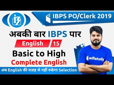 3:00 PM - IBPS PO/Clerk 2019 | English by Vishal Sir | Basic to High Complete English (Day #16)