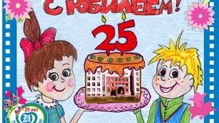 21-ая всегда первая! Как поздравить школу с юбилеем?