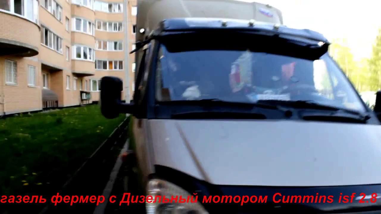 Переоборудование микроавтобусов СТО Автостиль Бердичев - YouTube