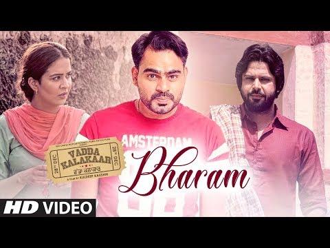Bahram : Prabh Gill | Alfaaz | Vadda Kalakaar | Kuldeep Kaushik | Latest Punjabi Songs 2018