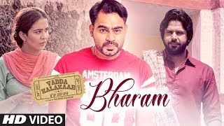 Bharam - Prabh Gill Mp3 Song Download