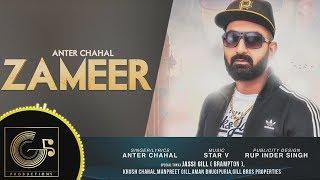Download Lagu ZAMEER FULL SONG Anter Chahal New Punjabi Songs 2019 G5 Production MP3