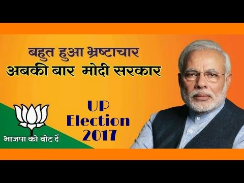 The  Strategy of  Narendra Modi and Amit Shah to win Uttar Pradesh 2017 election ( campaign )