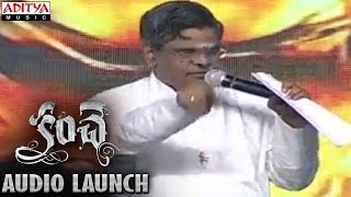 Sirivennela Sitarama Sastry Emotional Speech At Kanche Audio Launch || Varun Tej, Pragya Jaiswal