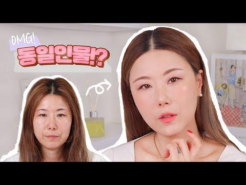 동안 성형 메이크업 ✨ 화장만으로도 이렇게 변신가능! feat.얼굴작아보이는쉐딩.인중줄이기