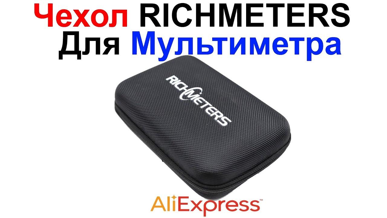 Чехол Для Мультиметра RICHMETERS 150x100x60 - Обзор AliExpress !!!