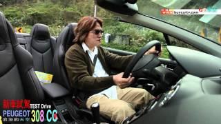 Peugeot 308 CC Videos