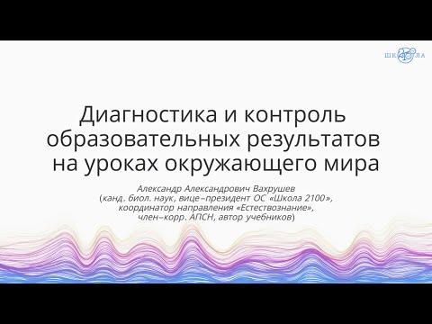 Российская тематика в УМК серии FORWARD
