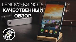 lenovo K3 Note  Полный обзор отличного смартфона