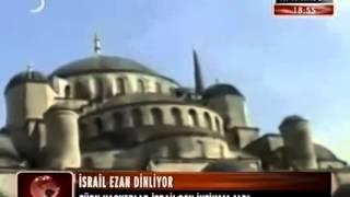 Türk Hackerlar İsrail'e Ezan Dinletti İşte İbretlik Anlar [AY YILDIZ TİM]