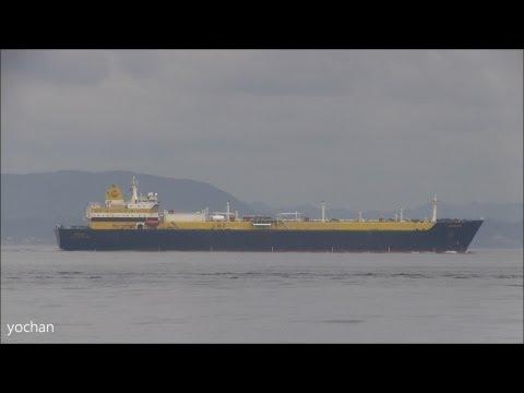 LNG carrier - Tanker: BUBUK (Year Built: 1975, Flag: Brunei [BN], IMO: 7359785)