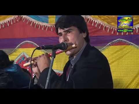 Download Mochh malang shadi song yasir niazi mosakhelvi