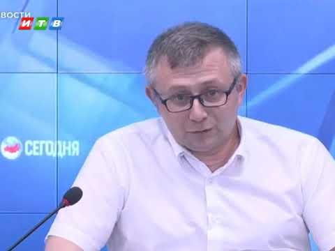 ТРК ИТВ: Крымчанам объяснили как пользоваться Единым Платёжным Документом