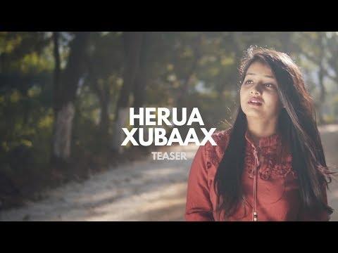 Awrr - Herua Xubaax (Teaser)