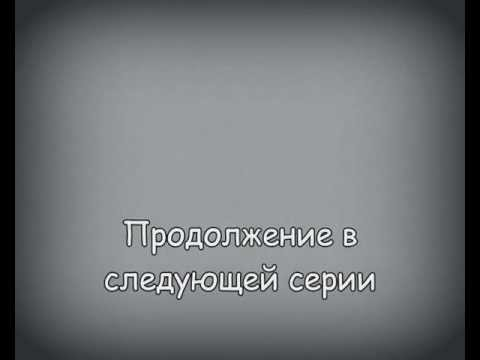 Samp-Rp.Ru-Таксист 1 серия.wmv