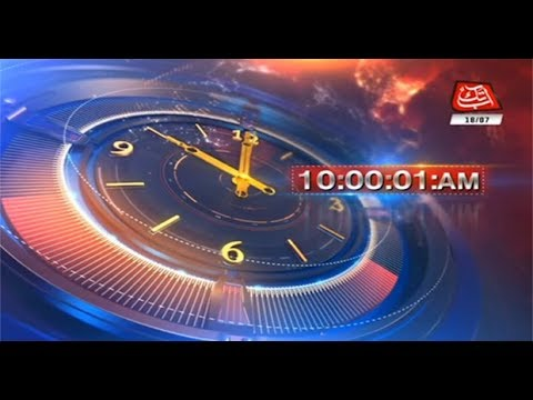 AbbTakk Headlines – 10 AM – 18 July...