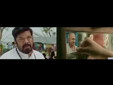 PK comedy North vs South II BY A To Z Videos II