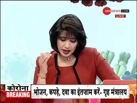 'Zee News का