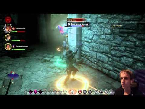 Dragon Age с Майкером