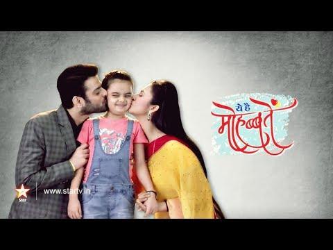 Aasoon Ka Rishta Full Song 1080 p * Sad Version *