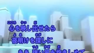 ラピスラズリ/藍井エイル(off vocal) 【Anriのカラオケ制作室〜Karaoke〜】