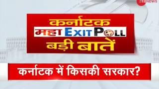 Karnataka Election 2018 Exit Poll LIVE Updates